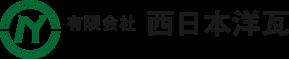 有限会社 西日本洋瓦 一般建設業許可 福岡県知事許可 第22586号